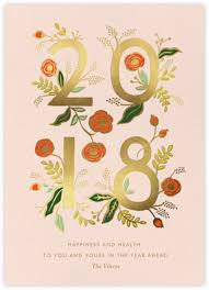 new year cards new year cards online at paperless post