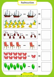 Doubles Worksheet Ks1 Ice Cream Subtraction Worksheet Ice Cream Pictures Subtraction
