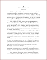 college essays samples how to write a autobiography essay examples trueky com essay stanford college essays stanford gsb mba essay for class of admission adam markus a ivy college