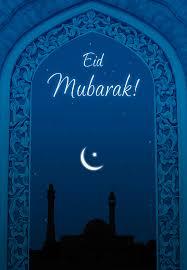 Eid Invitation Card Eid Mubarak Printable Card Eid Mubarak Printable Greeting Card