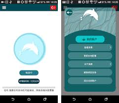 dolphin apk 海豚畅游vpn apk version 4 1 1 vpn dolphin