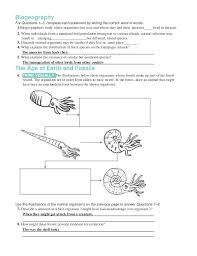 chapter 16 worksheets