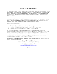 narcotics officer cover letter human resources coordinator cover