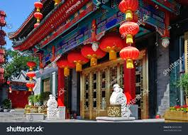 chinese culture stock photo 84391090 shutterstock