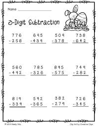 22 best 3 digit addition and subtraction images on pinterest