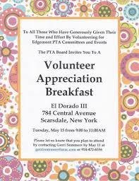 Annual Dinner Invitation Card Wording Volunteer Appreciation Dinner Invitation Pta Pinterest