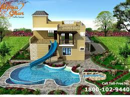 Bungalow House Designs Bungalow House Design Apnaghar House Design
