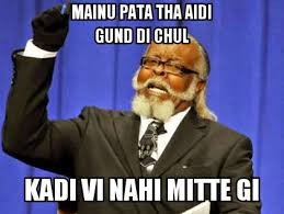 Indian Meme Generator - indian meme maker bmw reveals concept active tourer outdoor