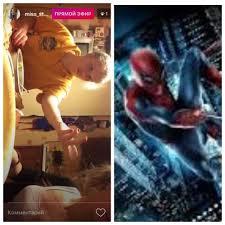 The Amazing Spiderman Memes - create meme l l spider man homecoming the amazing spider man