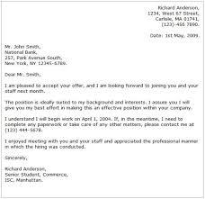 mortgage banker cover letter
