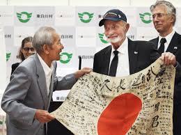 Japan War Flag Will More War