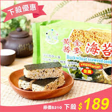 catalogue cuisine ik饌 catalogue cuisine ik饌 100 images 禪風茶趣 凱旋旅行社巨匠旅遊