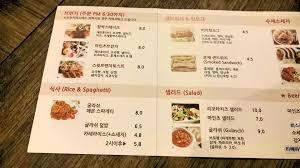 german cuisine menu liebe mainz imbiss german food in suwon 리베마인츠 whereismimiyu
