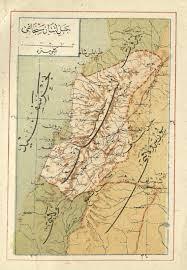 Map Of Lebanon Afternoon Map Rare Map Of Ottoman Lebanon During World War I