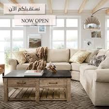 pottery barn middle east home facebook