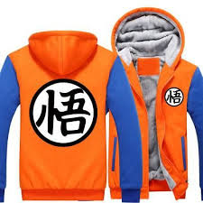 45 best dragon ball z hoodies images on pinterest dragon ball z