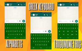 math keyboard apk math symbols keyboard 1 1 paid apk for android