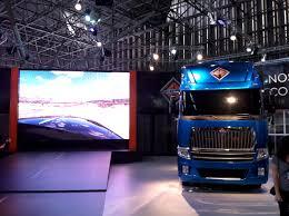 rogerio uwai international trucks event live marketing