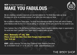 Shop Invitation Card The Body Shop Fabulous Invitation Card J K X S Yid Army Portfolio