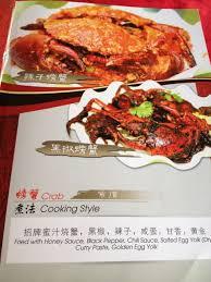 cr鑪e soja cuisine yi jia seafood bukit indah jb