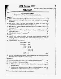 icse 2007 exam physics science paper 1 board solved question