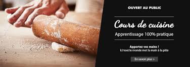 le site de cuisine la guilde culinaire