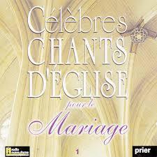 chant de louange mariage célèbres chants d église pour le mariage vol 1 ensemble vocal alliance