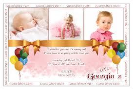 1 vadhdivas invitation in marathi invitations first birthday
