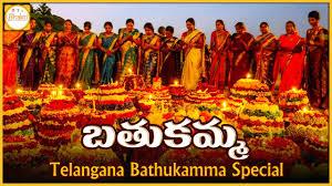 bathukamma 2017 telangana festival importance and significance