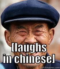 Meme In Chinese - laughs in chinese quickmeme