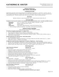 software developer resume template free software engineer resume template microsoft word