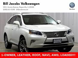 lexus used car dealership 2015 lexus rx 350 350 naperville il area volkswagen dealer