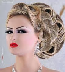 Arabische Hochsteckfrisurenen Hochzeit by Arabische Frisuren Frisur Ideen 2017 Hairstyles