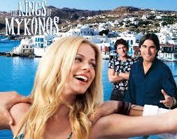 Movies Villa Mykonos The Ultimate Movie Location