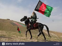 afghan hound saddle afghan flag stock photos u0026 afghan flag stock images alamy
