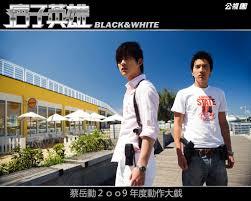 some drama love 痞子英雄 black and white sleepy panda dreams