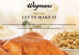 wegmans catering coming soon