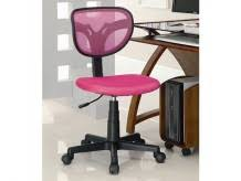 Pink Office Chairs Office Chairs U2013 On The Go Living