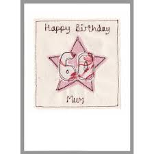 personalised star age birthday card by milly and pip