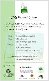 Guest Invitation Card Annual Dinner Invitation