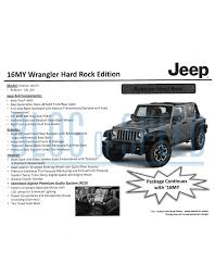 rubicon jeep black breaking 2016 jeep wrangler order guide blog of speedblog of speed