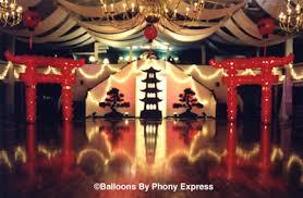 google themes lights theme events