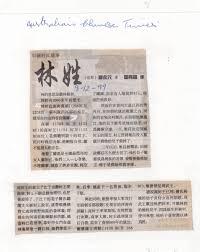 id馥 d馗o chambre nature id馥papier peint cuisine 100 images 86 best 餐廳住宅