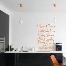 kitchen wall art kutsko kitchen kitchen wall stickers quotes uk