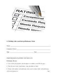 resume evaluation form click here to download this recent graduate resume template