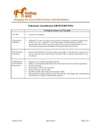 jobs resume nyc we u0027re hiring volunteer coordinator needed u2013 gallop nyc
