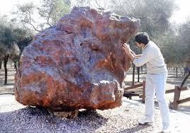 imagenes meteoritos reales la nueva concepción de un parque celestial norte chaco