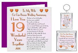 To My Wife On Our Wedding Day Card My Wife 19th Wedding Anniversary Gift Set Card Keyring U0026 Fridge