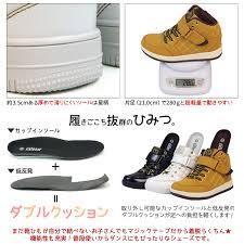 maternity shoes celeble rakuten rakuten global market child boy string black