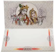 100 Hindu Wedding Invitations Your Hindu Wedding Invitation In Multi Color Stone Studded Ganesha